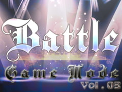 Game Mode Vol.3 -Battle- [HAPPY NOSTALGIA]