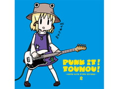 PUNK IT!TOUHOU!2 -IOSYS HITS PUNK COVERS- [イオシス]
