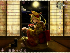 Mimikaki Relaxation Shop Michikusaya - Seri [Massage] [Momoiro Code]