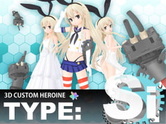 3D CUSTOM HEROINE TYPE Si [AVI]