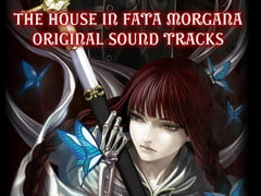 The House in Fata Morgana (OST) [Novectacle]