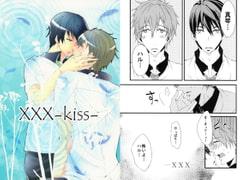 XXX-kiss-