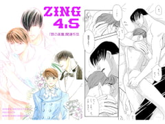 ZING4-5 [ZOMBIE PRODUCTIONS]