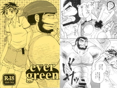 ever green [モノクロアーミィ.]