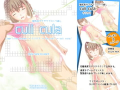 CULI CULA [chima chima technology]