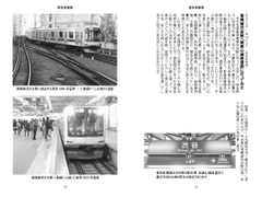 On the Rails: A Trainrider's Travel Diary 2013 Vol.5 Issue 2 [Atelier Clutch]