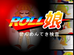Roll Girl -Full Frontal Inspection- [San Soku Space]