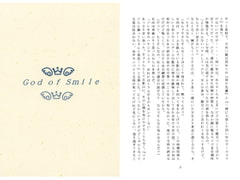 God of Smile [MIX DOT-B]