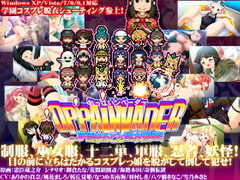 OPPAINVADER Ver.1.0.2 [Morning Star Rush / a Matures]