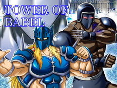 TOWER OF BABEL [MUSCLE FACTORY]