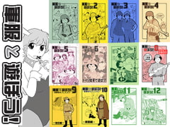 Let's Play Army! The Complete Edition [Mili-SurvaEditorialdepartment]