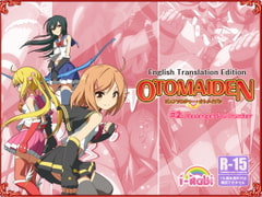 Pure Soldier OTOMAIDEN #2.Revenge! Soul Hunter (English Edition)