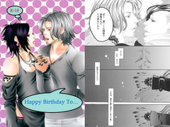 Happy Birthday To ... [TDG]