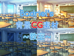 Copyright free background material - Classroom [Badriel]