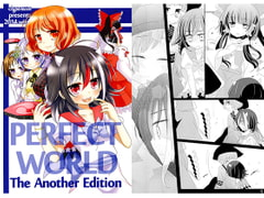 PERFECT WORLD The Another Edition [シュガレット]