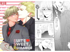 SUITE SWEET,ROMANCE [Spiral!]