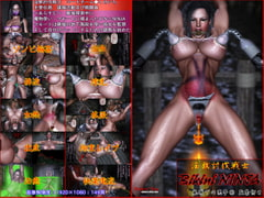 Beastslayer Bikini NINJA - Nightmare in the Abandoned Castle (2) [broken diva]