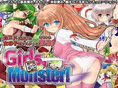 Girls,be Monster! [BAROQUPID]