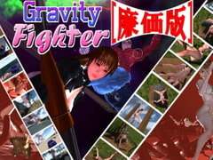 Gravity Fighter (Cheap Edition) [Digital Dimension]