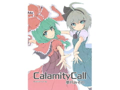 Calamity Call [DreamTale]