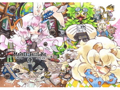 MARBLE PASSIONE 4 [MARBLE DOG]
