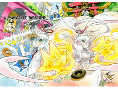 MARBLE PASSIONE 5 [MARBLE DOG]