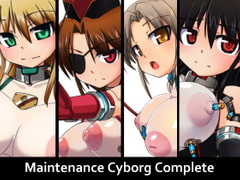 Maintenance Cyborg Complete [Visual Biscuits]