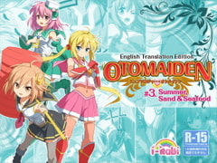 Pure Soldier OTOMAIDEN #3.Summer, Sand and Seafood (English Edition)