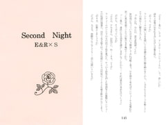 Second Night E&R×S [終夜]