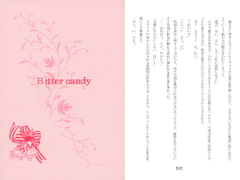 Bitter candy [終夜]