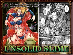 UNSOLID SLIME [Erotic Fantasy ラーバタス]