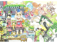 MARBLE PASSIONE 6 [MARBLE DOG]