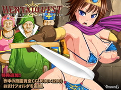 HENTAI QUEST ~The Female Hero & Her Good For Nothing Party~ [ONEONE1]
