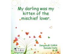 My darling was my kitten of the mischief lover. [上田城に嫁入り。]