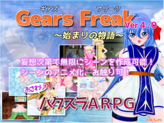 Gears Freak [DW Soft]