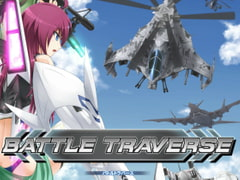 BATTLE TRAVERSE [Naut Mark]