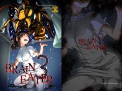 BRAIN EATER3