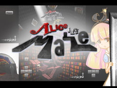 Alice in Maze [Doorknob Soft]