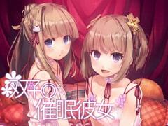 双子の催眠彼女 - Product Image