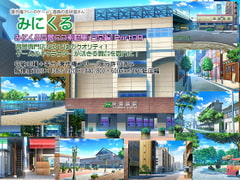 "Minikle's Background CG Material Collection ""Daily Life"" part08 [minikle]"