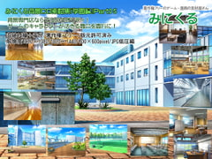 "Minikle's Background CG Material Collection ""School"" part05 [minikle]"