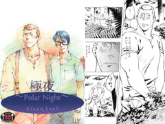 極夜~Polar Night~ [SWeeTS]