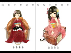 Girls In Japanese Attire [RPG Company 2]