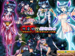 Jurei Musume vs. Fuuin Miko: Actually I wanted to born in human [Magical Sweet]