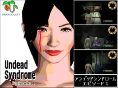 Undead Syndrome: Episode 1 [Mukago Software Development]