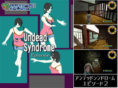 Undead Syndrome: Episode 2 [Mukago Software Development]