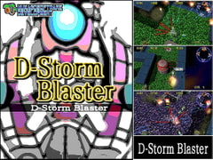 D-Storm Blaster [Mukago Software Development]
