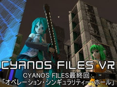 "VR3DMV ""Operation Singularity Hole"" (CYANOS FILES final) [Cyanos Files]"