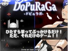 DoPuRaGa-ドピュラガ-