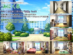 "Minikle's Background CG Material Collection ""Dorm"" part01 [minikle]"